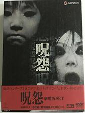 JUON Gekijoban 1&2 Set (Limited Edition) (Japan Version) Shimizu Takashi