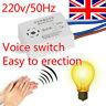 220V Automatic On/Off opener Intelligent Sound Voice Sensor Light Switch UK