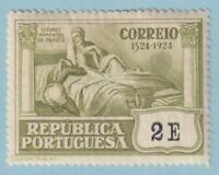 PORTUGAL 339  MINT HINGED OG * NO FAULTS EXTRA FINE !