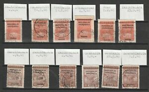 Indonesia Interim Java  ZBl # 15/16 p.o. offices vf used