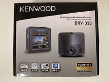 "Kenwood DRV-330 2"" Front Dash Cam Night Vision Camcorder HD Recorder 1080p 2MP"