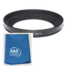 Replacement metal lens hood for Nikon 20mm F 3.5 With Cleaning cloth 20