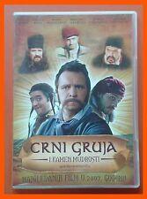 Crni Gruja i Kamen Mudrosti  DVD Film 2007 English Subtitles