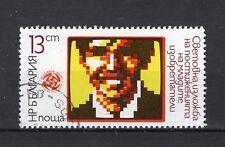 BULGARIJE Yt. 2947° gestempeld 1985