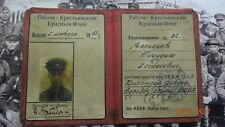 RARE1939 USSR NKVD DOCUMENT ID CARD SAILOR-VODOLAZ NORTHERN FLEET OF SOVIET NAVY