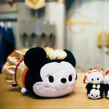 Disney Shanghai anniversary Minnie Mouse Tsum Tsum Medium Plush