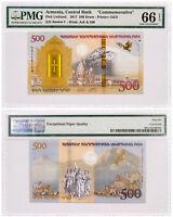 2017 Armenia Bank Commemorative 500 Dram Note PMG Gem Unc 66 EPQ SKU52996