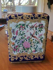 """Vtg Decorative Porcelain Ginger Jar Vase?10"""" tall hand Painted floral birds bugs"""