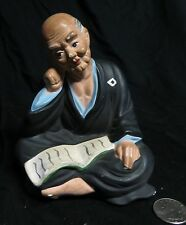 Japanese Small Hakata Doll Statue Man Reading Black Kimono Clay Ceramic Figurine