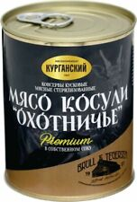 Canned food stewed from real wild goat meat (KOSULI) PREMIUM QUALITY FROM RUSSIA