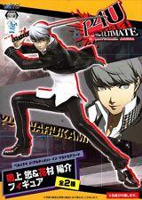 Yu Narukami Figure Persona 4 The Ultimate in Mayonaka Arena P4U TAITO
