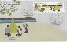 Myanmar 2019 Sand Pagoda Festival official first day cover