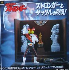 Masked Kamen Rider Stronger Real Product Stage Mini Diorama Figure BANDAI # 3