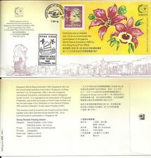 HONG KONG - 1995 - No.10 Singapore '95 World Stamp Exhibition - FDC