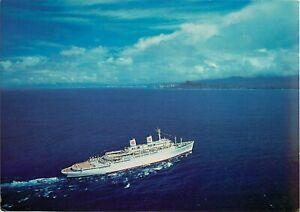 "American Hawaii Cruises Postcard 7"" x  5"" American Flagged Ocean Liner"