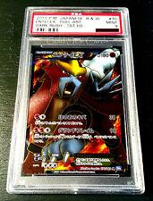 PSA 9 MINT Entei EX Full Art BW4 Dark Rush 070/069 Japanese 1st Ed Pokemon Card
