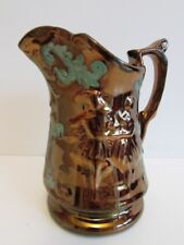 Antique Copper Lustre Victorian Pottery Jug Luster Ware 5.7""