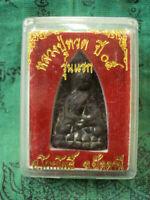 Phra Lp Tuad Wat Chang Hai Yr.2505 Magic Talisman Lucky Safty Thai Buddha Amulet