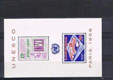 Unesco Liberia blokje 1958 postfris block 13 MNH (22)