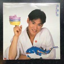Jacky Cheung Jacky 1987 Polydor Hong Kong Pressing Vinyl LP Cantopop orig Poster