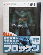 Revoltech 041 Patlabor Brocken MISB Brand New