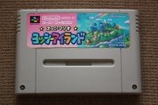 Super Mario World 2: Yoshi's Island (Super Famicom) [NTSC-J]