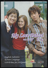 My Love Patzzi DVD Box set - KOREAN TV DRAMA YA Entertainment -New, Sealed