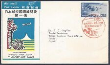 JAPAN 1954 FIRST FLIGHT COVER TOKYO OKINAWA & POSTAL STAMP DESIGN METAL ENGRAVIN
