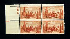 US Stamps Plate Blocks #1028 ~ 1953 THE GADSDEN PURCHASE Plate Block 3c MNH