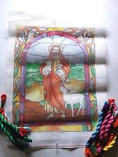 14 MESH COLORFUL NEEDLEPOINT CANVAS W/YARN OF JESUS CHRIST