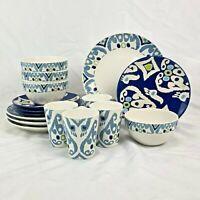 16 PIECE SET RACHAEL RAY IKAT BLUE DINNERWARE DINNER SALAD PLATE BOWL MUG