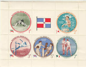 Dominican Republic - 1960 - SC 525-29 - H - 2 Miniature sheets