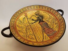 Erato Greek Muse of Lyric Poetry Rare Hellenic Ancient Art Pottery Tray Kylix