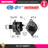 209002A Alternatore 130 ampere Fiat Freemont (MARCA ERA AFTERMARKET)