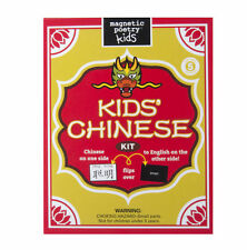Kids Chinese Fridge Magnet Poetry Set - Fridge Poetry