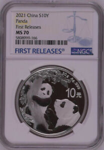 NGC MS70 2021 China Panda 30g Silver First Releases (Blue Label)