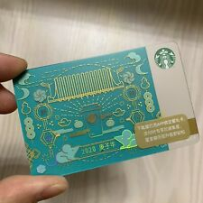 Starbucks 2020 China Happy New Year Of Rat Blue Gift Used Card RMB500