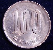 Japan 1967 (Showa 42) 100 Yen First Year of CuNi Coins Light Broadstrike ↑Grade!