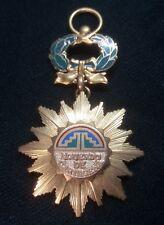 "RARE 1969 Peru Order of Merit for The Cartagena Agreement ""Acuerdo de Cartagena"""