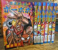 Bobobo-bo Bobobo Vol.1-7 set Comics Manga
