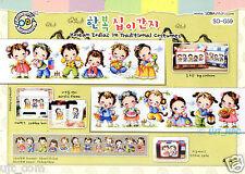 """Korea Traditional Costume - Korean Zodiac"" Cross stitch pattern leaflet. SO-G59"