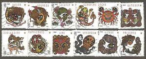 France: full set - 12 used stamps, Astrological Magic, 2014, Mi#5765-5776