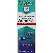 Rohto Mentholatum Acnes 25 Medical Lotion b 100ml