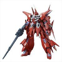 Premium Bandai RE 1/100 AMX-107R Rebawoo Gundam UC MSV Plastic Model Kit
