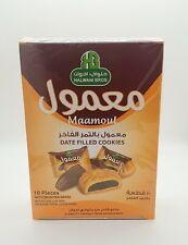 Mamool stuffed medjool Halwani (4 boxes )