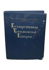 1955 Russian art booklet Tretyakov Gallery  Prints