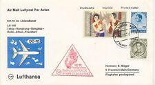 THAILAND 1974 Lufthansa-Erstflug LH 645 DC 10 BANGKOK - DELHI - ATHEN -FRANKFURT