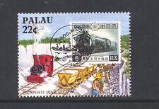 Palau 1987 SG 209 Phosphate Mine and Locomotive Railway MNH