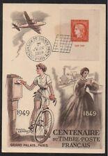 CITEX # 841 / 1949 CARTE MAXIMUM FDC / COTE 85.00 € (ref 2810)