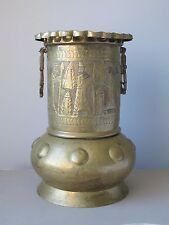 Vintage Antique Brass Umbrella Stand Floor Vase Middle Eastern / Persian Design